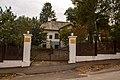 Будинок-музей Ю.Словацького м. Кременець.jpg