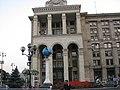 Будинок адміністративний міністерства зв'язку та головпоштамт 001.JPG