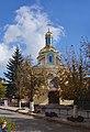 Бучач Церква Святої Покрови.jpg