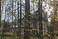Вики-встреча в Курортном районе 24 октября 2020 года (53).jpg