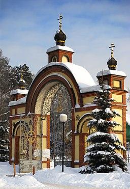 Ворота в Петропавловскую церковь (Московская обл. пос. Ильинское)