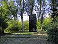 Вул. К. Маркса, 71 (1).JPG