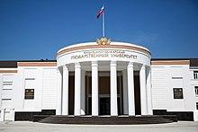 Нальчикский медицинский университет официальный сайт приемная комиссия прием черного металла цена в Кабаново