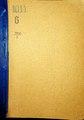 ДАПО фонд 1011, опис 6. Православні церкви Полтавської губернії. Гадяцький повіт.pdf