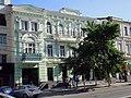 Доходный дом И.М. Шапошникова к 19 в.JPG