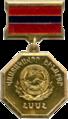 Заслуженный строитель Армянской ССР.png