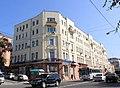 Здание доходного дома Даттана, г. Владивосток, Светланская 37.JPG