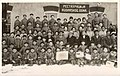 Зеница - 1933 - дјеца-стипендисти (1933. ш.г.) запосленика Рудника мрког угља у Зеници.jpg