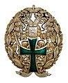 Знак об окончании Алексеевского Донского Политехнического Института.jpg