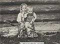 Карельские дети (1901).jpg