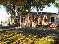 Красноград музей.jpg