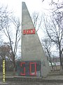 Красный Сулин. Стела 50 лет ВЛКСМ.jpg