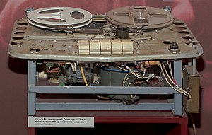 "Magnitizdat - Tape recorder ""Tembr"" (1964) without casing (From museum of political history of Russia)"