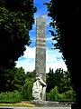 Меморіальний комплекс Солдатської Слави – братська могила 0491.jpg