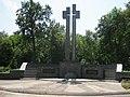 Меморіал жертвам Другої світової війни.JPG