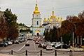 Михайлівський Золотоверхий монастир 1.jpg