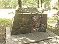 Могила художника Гавриила Малыша.JPG
