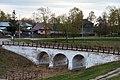 Мост над Кремлевским рвом, Белозерск. Фото 1.jpg