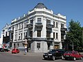 Музей Кобзаря Т.Г.Шевченка в Черкасах.jpg