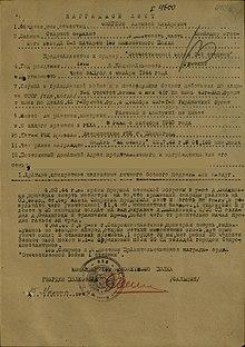 Наградной лист Алексея Смирнова к Ордену Красной Звезды-1.jpg