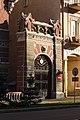 Національний банк України м. Київ 02.jpg
