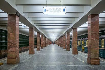 Как доехать до Новоясеневская на общественном транспорте
