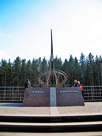Siberian Route - Monument marking the dividing line between Asia and Europe on the Siberian Route   coordinate:56°49′55.7″N 60°21′02.60″E
