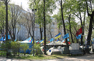 2007 Ukrainian political crisis - Tent camp of Alliance of National Unity supporters near the building of the government.