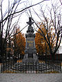 Пам'ятник восени.JPG