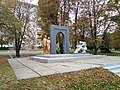 Пам'ятник воїнам Інтернаціоналістам. м. Лисичанськ.2.jpg