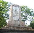 Пам'ятник 49 комунарам.jpg