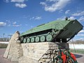 Памятник Боевая Машина Пехоты.jpg