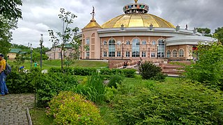 Парк Ю. Гагарина, краевой цирк на территории.jpg