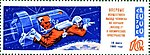 Почтовая марка СССР № 3177. 1965. Первый в мире выход человека в открытый космос.jpg
