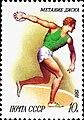 Почтовая марка СССР № 5201. 1981. Спорт в СССР.jpg