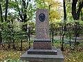 Санкт-Петербург, Тихвинское кладбище, могила В.Г. Хлопина.JPG
