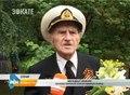 File:Сегодня в Сочи вспоминали подвиг военных врачей и медсестер. Новости Эфкате.webm