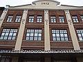 Станиславского ул., дом 21, строение 3 Главный корпус 3.jpg