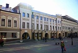 Театр имени В.И.Качалова..JPG