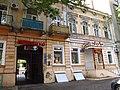 Троїцька, 41 - Будинок прибутковий Вальтуха Одеса.JPG