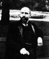 Хорото, Георгий Константинович (в парке).PNG