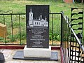 Церковь Хватовка Арзамасский район.jpg