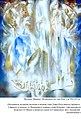 Явление Пророку Мухаммаду на горе Нур 89х105см..jpg