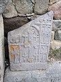 Գետաթաղի Սուրբ Աստվածածին եկեղեցի 50.jpg