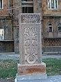 Խաչքար Գյումրիի Ամենափրկիչ եկեղեցու բակում 10.JPG