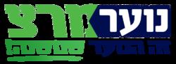לוגו נוער מרצ החדש מ2013.png