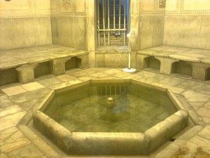 Howz - Image: حوض حمام