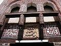 مسجد ابو مندور رشيد.JPG