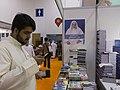معرض الشارقة الدولي للكتاب Sharjah International Book Fair 02.jpg