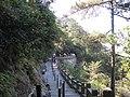 古拜经台前的石径 - panoramio (1).jpg